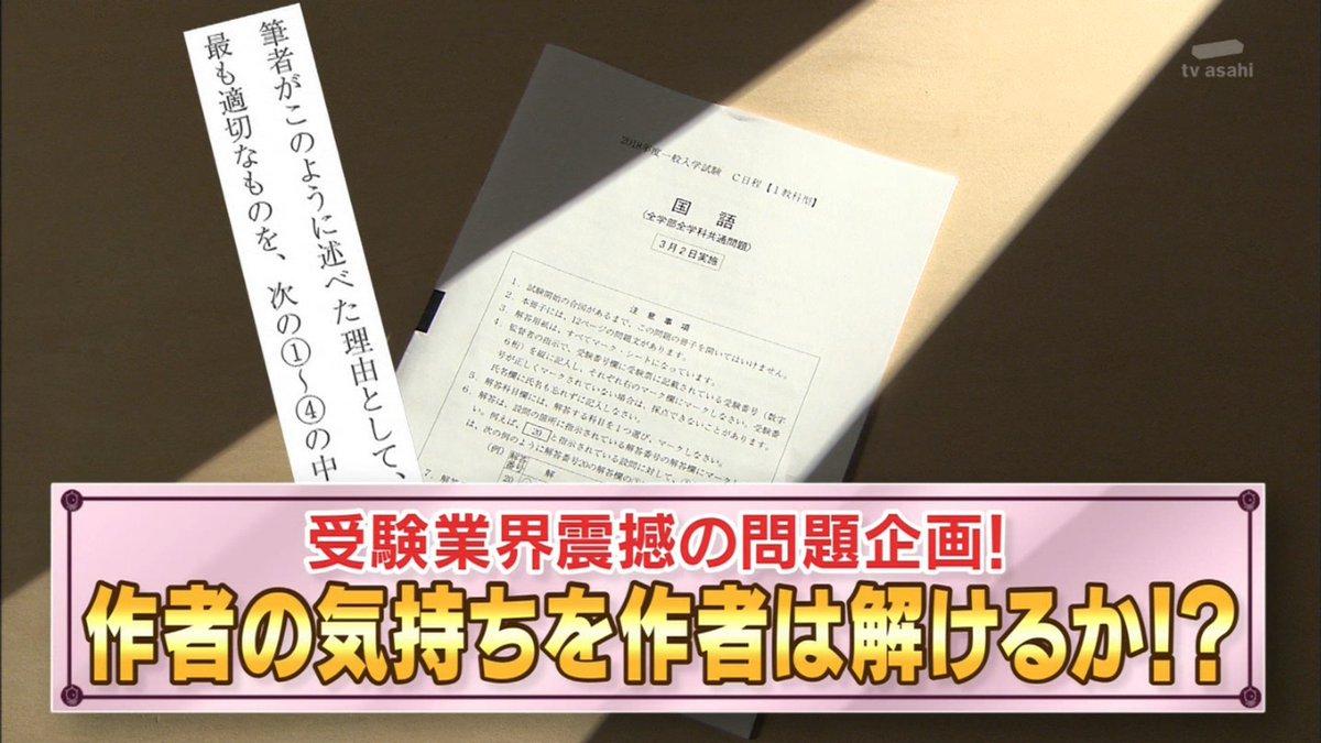祥太(C95 1日目 東A41b「SHOWTIME」)さんの投稿画像