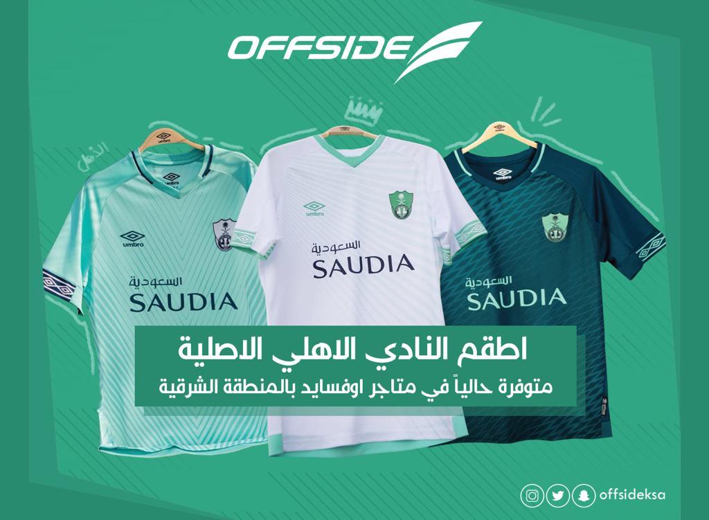 50f982365 النادي الأهلي السعودي, متجر النادي الأهلي and عبدالله البترجي