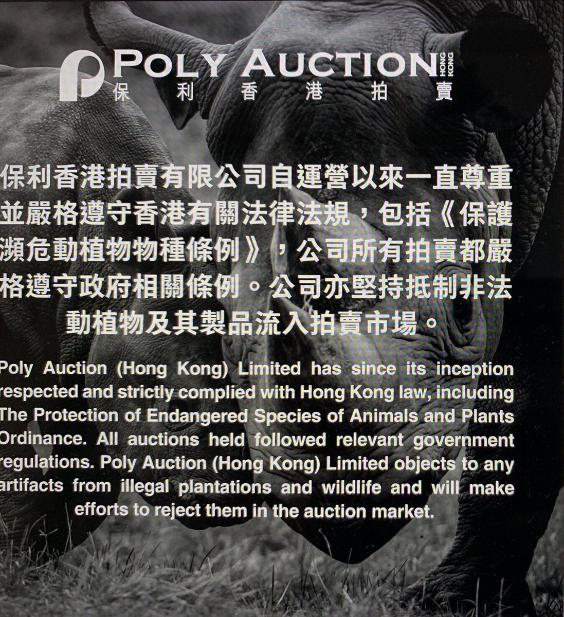 @PolyIncAuction say they will make 'efforts' to reject illegal wildlife products from the auction market.  That is not good enough.  Why not state empathetically @PolyIncAuction that you will ban all #rhinohorn trade, irrespective of age? #EndWildlifeCrime <br>http://pic.twitter.com/YKNS6CdM4F