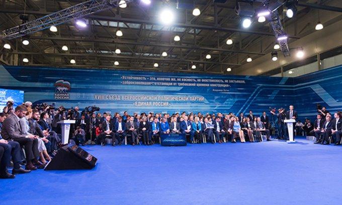 #ЕРсъезд «Курс на обновление»: в Москве завершился первый день съезда единороссов Фото