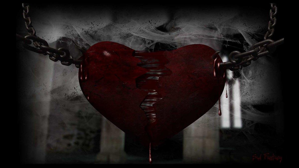 Боль на сердце от любви в картинках
