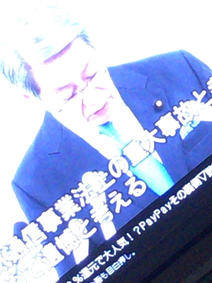 中村篤史@日本を元気にするトレーナー's photo on エリクソン