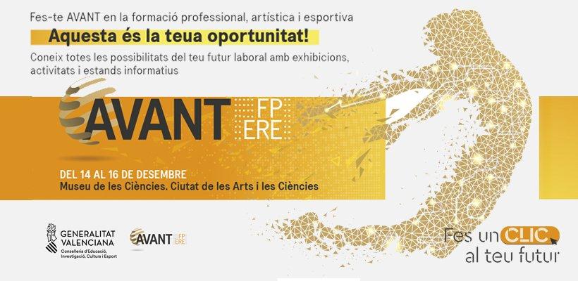 L'IES Henri Matisse participarà en AVANT FP ERE 2018