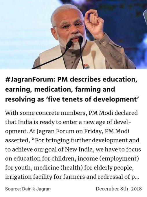 #JagranForum: PM describes education, earning, medication, farming and resolving as 'five tenets of development' via NaMo App Photo