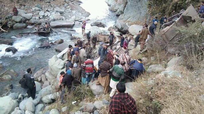 Deeply grieved at the loss of life in the tragic road accident at Poonch. My condolences to the affected families. Pray to almighty for speedy recovery of the injured. Photo