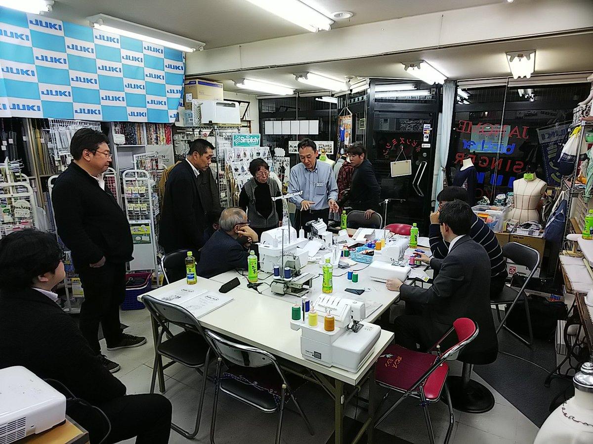 埼玉県ミシン商工業組合 (@saita...
