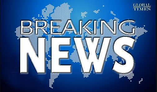#BREAKING: 6 killed, over 100 wounded in a stampede allegedly caused by the firing of pepper spray at a nightclub near Ancona on the east coast of Italy; police and ambulances are on site, local media reports: CGTN Foto