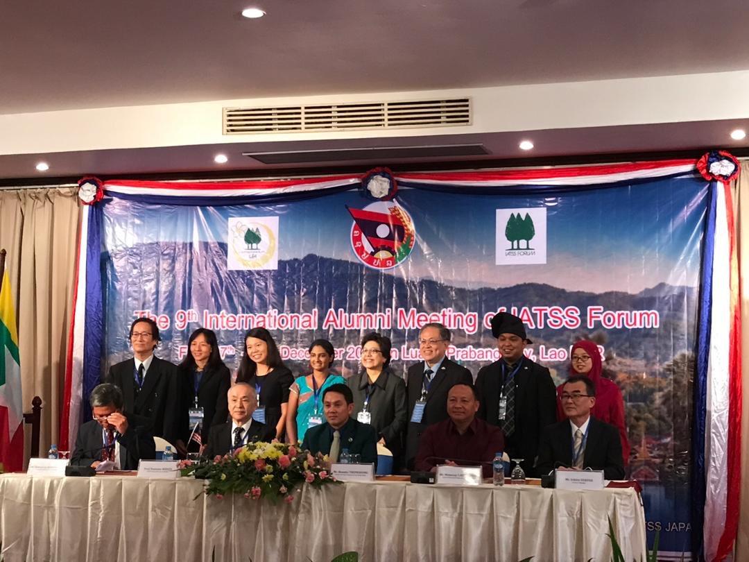 IATSS Forum Japan International Alumni Meeting (IAM), Luang Prabang, Lao PDR (Laos). #FollowDZA @ASEAN #IATSSForum #ASEAN_JAPAN @bernamadotcom