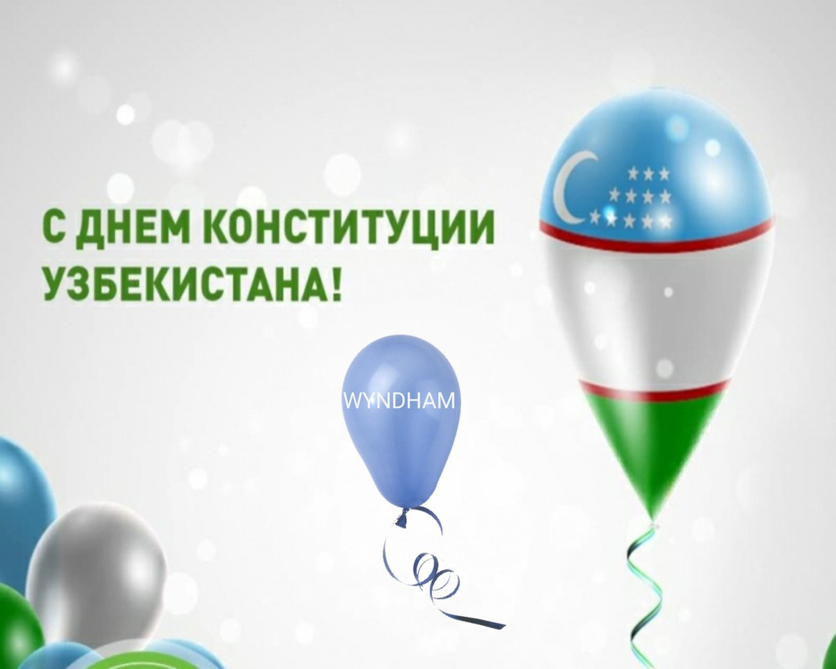День конституции узбекистана открытка