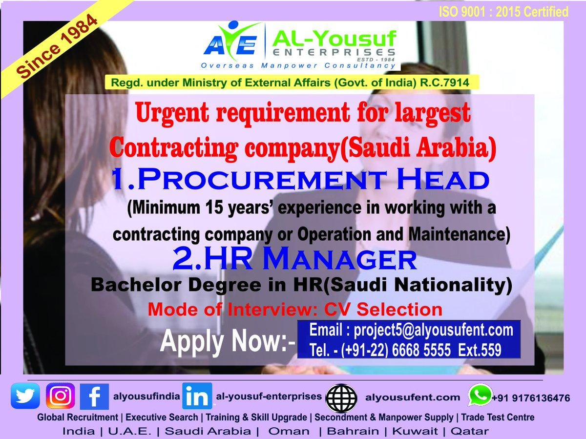 Al - Yousuf Gulf Jobs (1984) on Twitter: