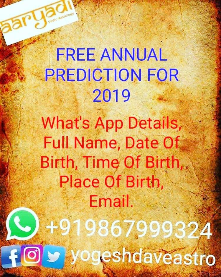 Aaryadi Astrology (@yogeshdaveastro) | Twitter