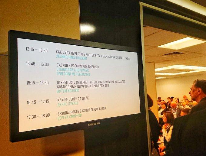 Сегодня проводим сразу несколько мероприятий в рамках Общероссийского гражданского форума 2018. Наши три секции - начиная с Подробнее: ➡️ ➡️ #ОГФ2018 Фото