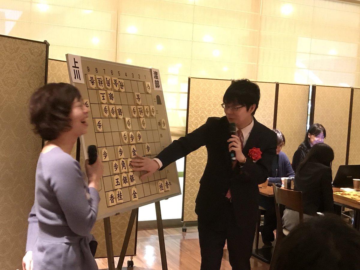 LPSA将棋パークさんの投稿画像