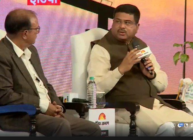 ओपेक देश भी तेल की कीमतों पर भारत की बात को मानने को तैयार हुए हैं - श्री धर्मेंद्र प्रधान #JagranForum @dpradhanbjp @BJP4India Photo