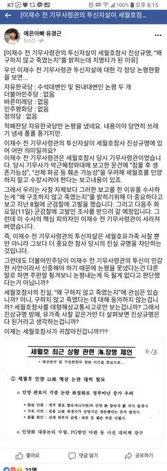 세월호 사진
