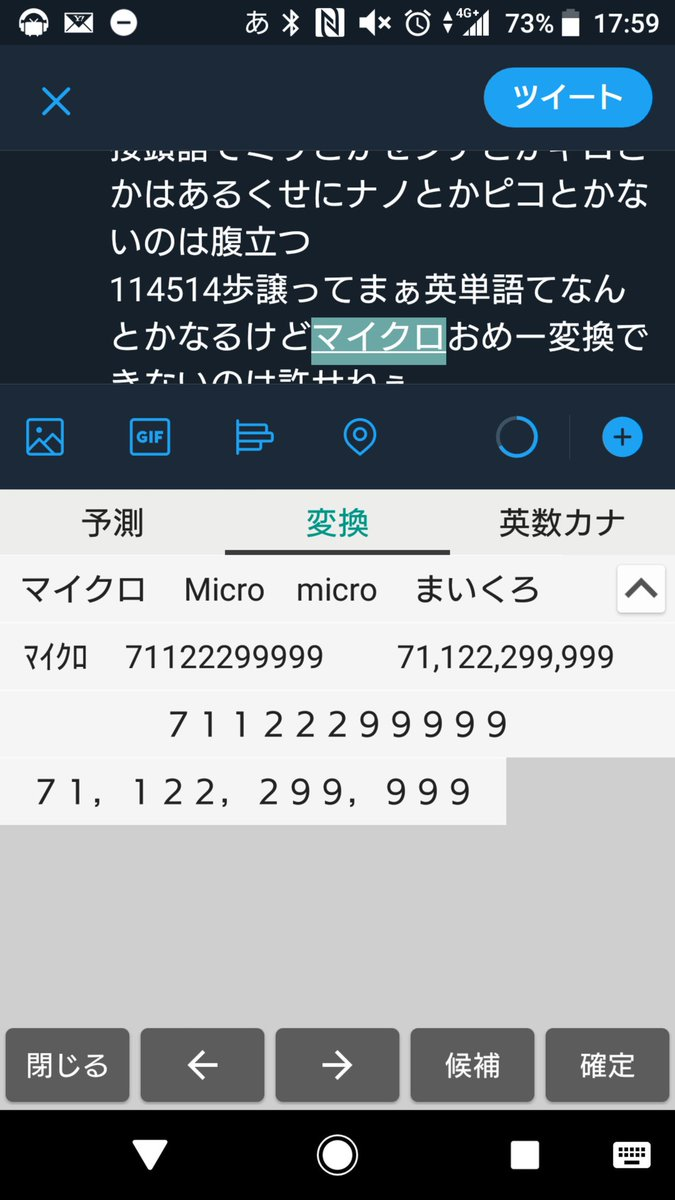 は 何 ミリメートル マイクロ メートル 1