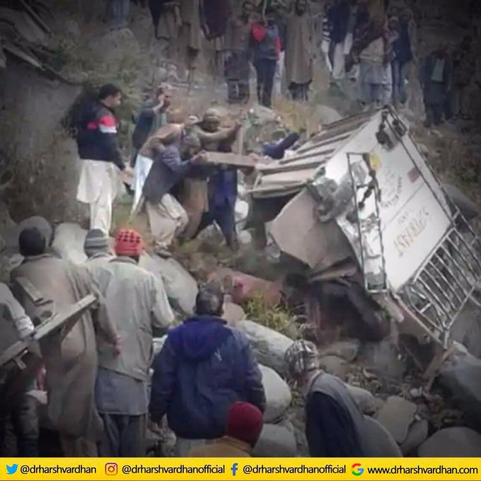Deeply saddened by the death of several people in the bus accident in #Poonch district in #JammuAndKashmir. My thoughts and prayers are with the families who lost their dear ones in this tragic incident. Photo