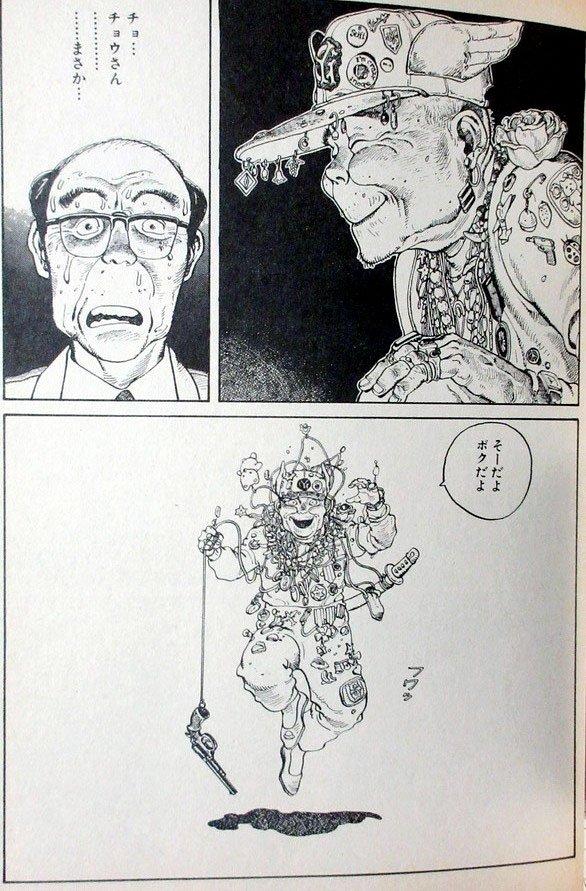 """裏庭映画保存会 no Twitter: """"「童夢」大友克洋(1983)80年代米国の ..."""