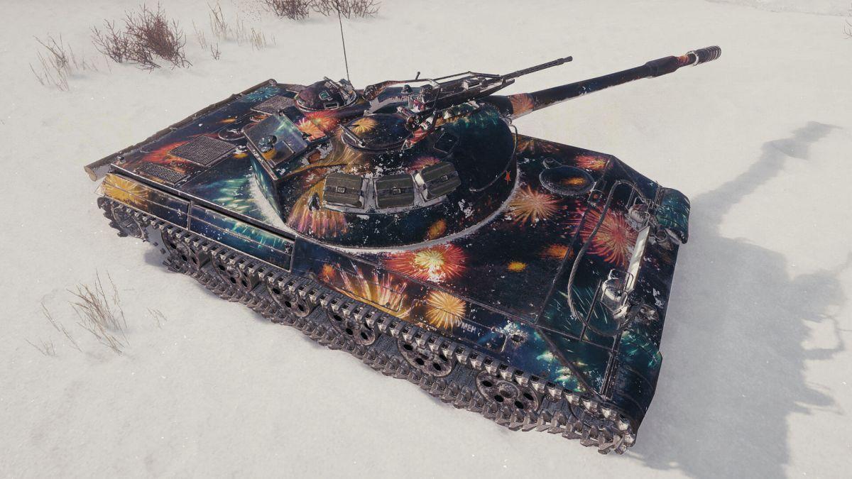 Tanks rewards