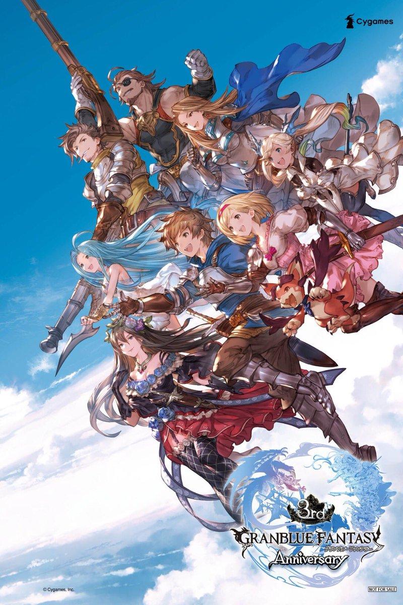 Vgaofficialart On Twitter Hideo Minaba Granblue Fantasy Hideo minaba (皆葉英夫, minaba hideo?) is a video game art director. hideo minaba granblue fantasy