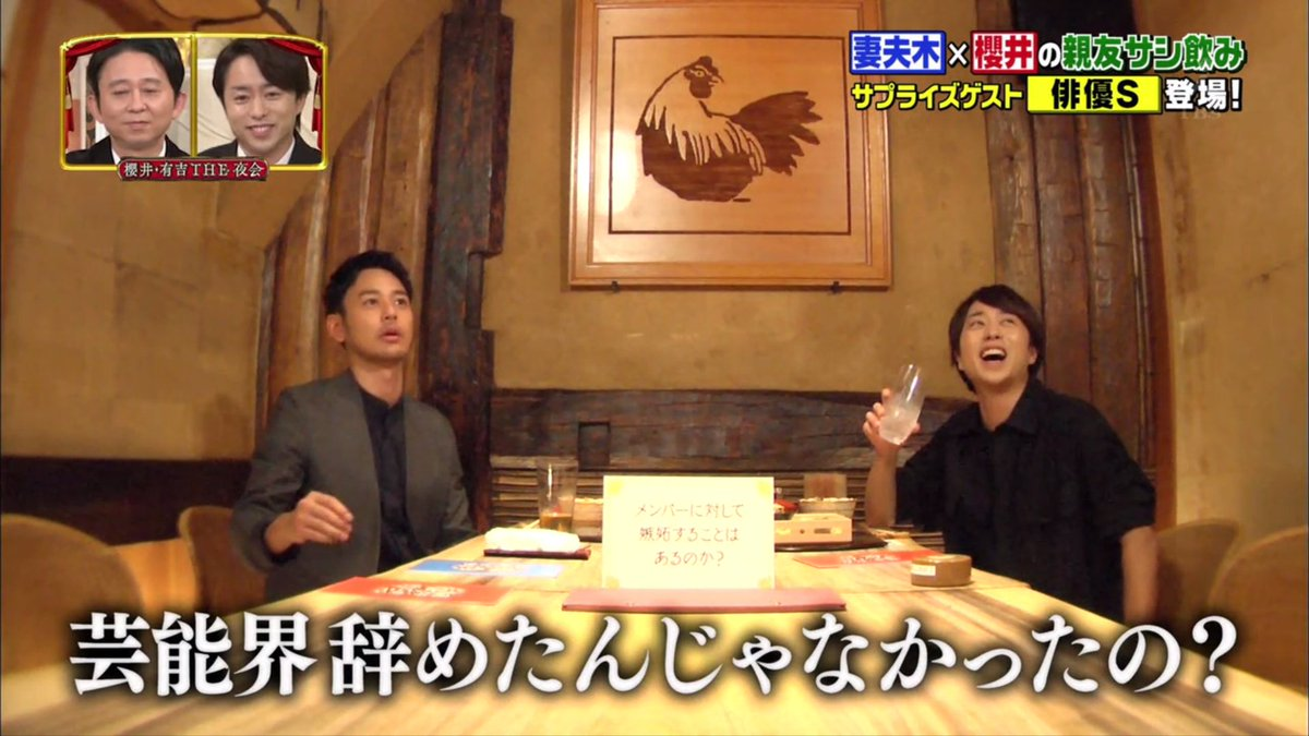 Transitions On Twitter Apparently Sho Called Ryuta Out Without