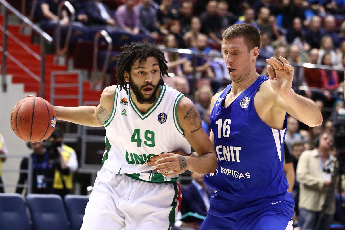 какое место займет зенит в евролиге баскетбол