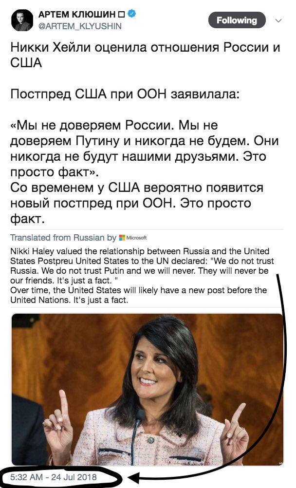 "HOW IS THIS NOT HUGE NEWS  7/24 Putin agent Klyushin quotes Nikki Haley, says ""US will likely have new post before the United Nations"" 10/9 Haley resigns 11/2 Klyushin recommends Heather Nauert 12/6 Trump announces Nauert as new UN Ambassador """" <br>http://pic.twitter.com/be7eFhP7eG"
