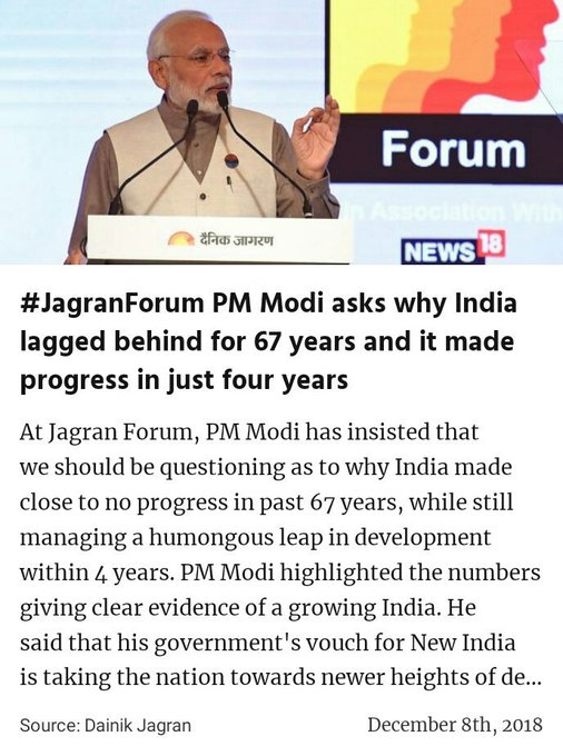 #JagranForum PM Modi asks why India lagged behind for 67 years and it made progress in just four years. Photo