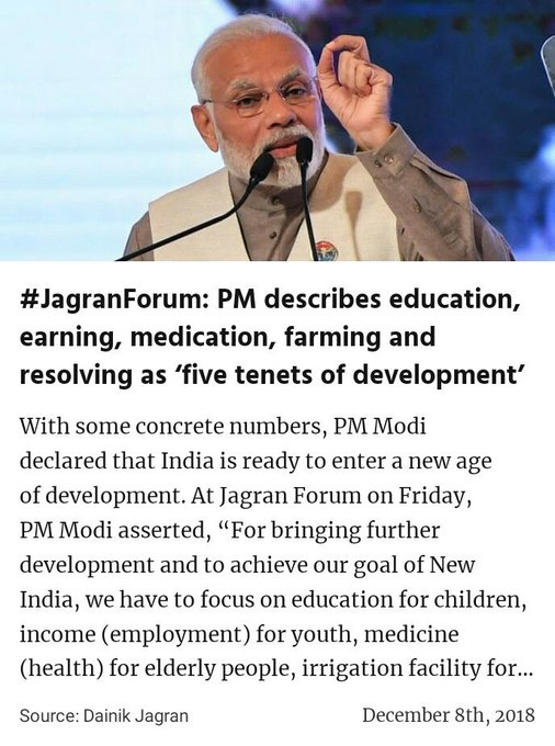 #JagranForum: PM describes education, earning, medication, farming and resolving as 'five tenets of development'. Photo