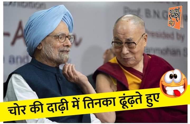 #RahulKaPuraKhandanChor Latest News Trends Updates Images - SunilPr07515697