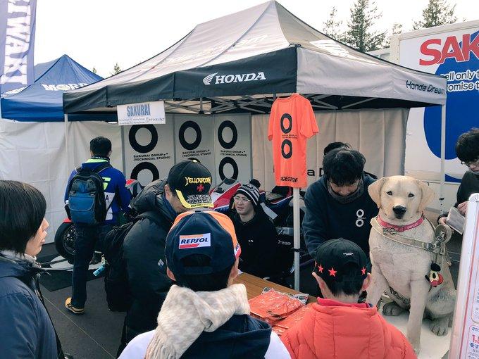 【拡散大歓迎】 桜井ホンダブースでは濱原颯道選手のサイン会やってまーす(≧∀≦) #HRTD2018 写真
