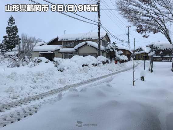 test ツイッターメディア - 青森県と山形県で積雪深1メートル超える https://t.co/NUqPhpzZuy 青森県の「酸ヶ湯(すかゆ)」では、昨日12月8日(土)21時に積雪の深さが101センチとなり、国内ではこの冬初めて積雪深が1メートルを超えました。歩行や運転に注意するとともに、除雪や雪下ろしの際の事故にも十分お気を付けください。 https://t.co/lCjoIZ2dRz