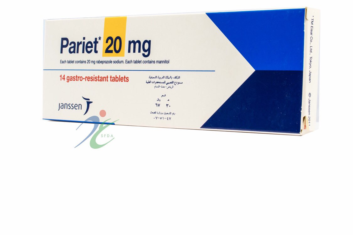 Ivermectin oral for goats
