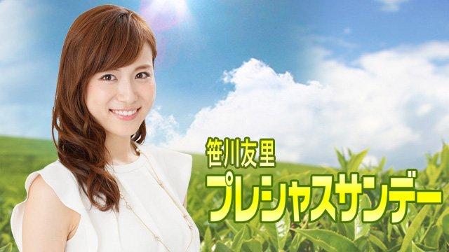 よ しか 吉田 長崎市の歯医者「吉田しんいち歯科医院」