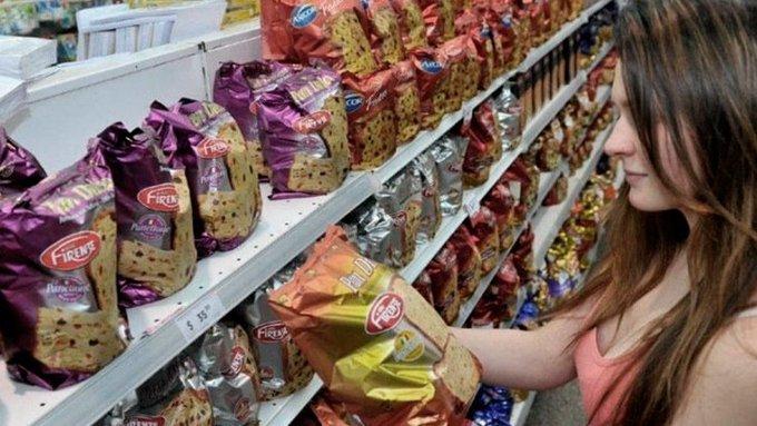 Precios Cuidados suma productos navideños a su canasta de ofertas Foto