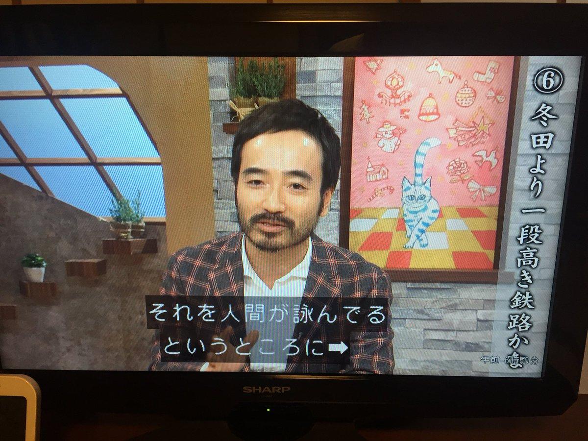 nhk俳句 hashtag on Twitter