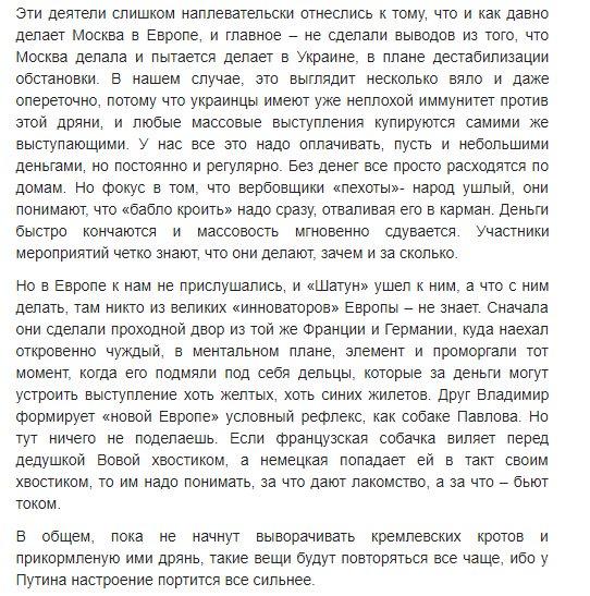 Розслідуючи отруєння Скрипалів, поліція Великої Британії запідозрила Росію ще в двох убивствах - Цензор.НЕТ 3112