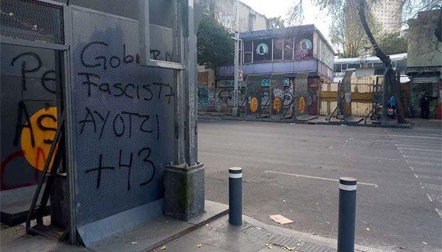 #Nacional: Retiran vallas que resguardaban la Segob Foto