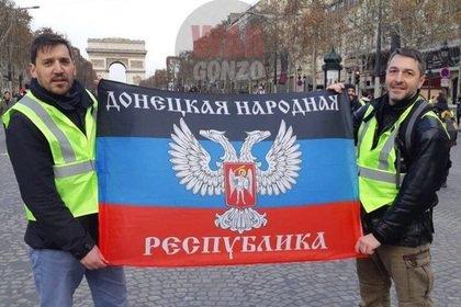 Флаг ДНР развернули во время протестов в Париже Фото