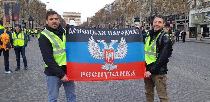 Кремлевская крыса продолжает гибридную войну с цивилизованным миром, а теперь в Париже! Фото