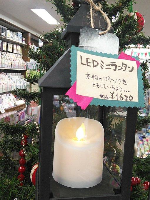 LED 미니 손전등