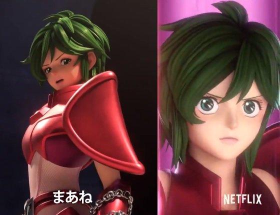 o remake de Saint Seiya da Netflix transformou o Shun em mulher e ainda tá o próprio gráfico de PS2 Foto