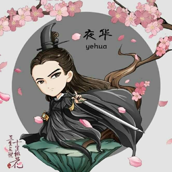baiqian hashtag on Twitter