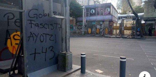 Las vallas que rodeaban la Secretaría de Gobernación (Segob) fueron retiradas esta mañana por autoridades. Foto