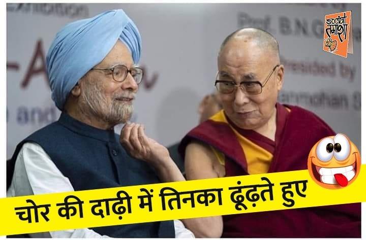 #RahulKaPuraKhandanChor Latest News Trends Updates Images - RockyLineswala