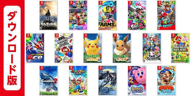 【今週の人気記事】Amazon サイバーマンデーは明日18時より!Nintendo SwitchダウンロードタイトルにPS4 Pro本体… game.watch.impress.co.jp/docs/news/1156… #任天堂 #サイバーマンデー #pro本体