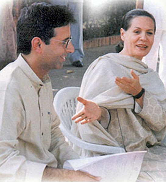 My best wishes to Smt. Sonia Gandhi ji on her birthday. Your grace, dedication, dignity and indomitable spirit continue to inspire the country and many like me. I pray for your long and healthy life. #HappyBirthdaySoniaGandhi Photo