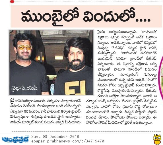 Another Telugu News Paper article @TheNameIsYash Anna with #Prabhas ❤️❤️❤️ Photo