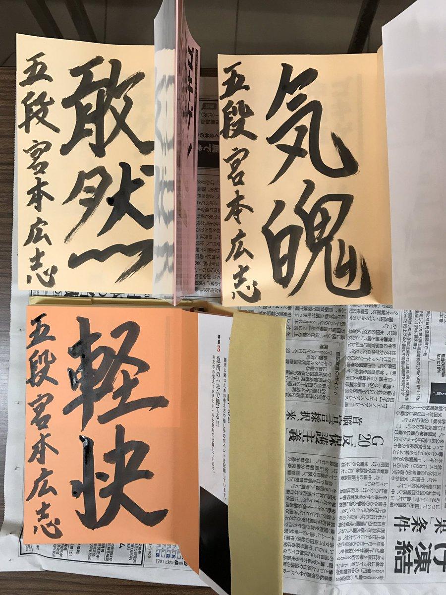 宮本広志さんの投稿画像