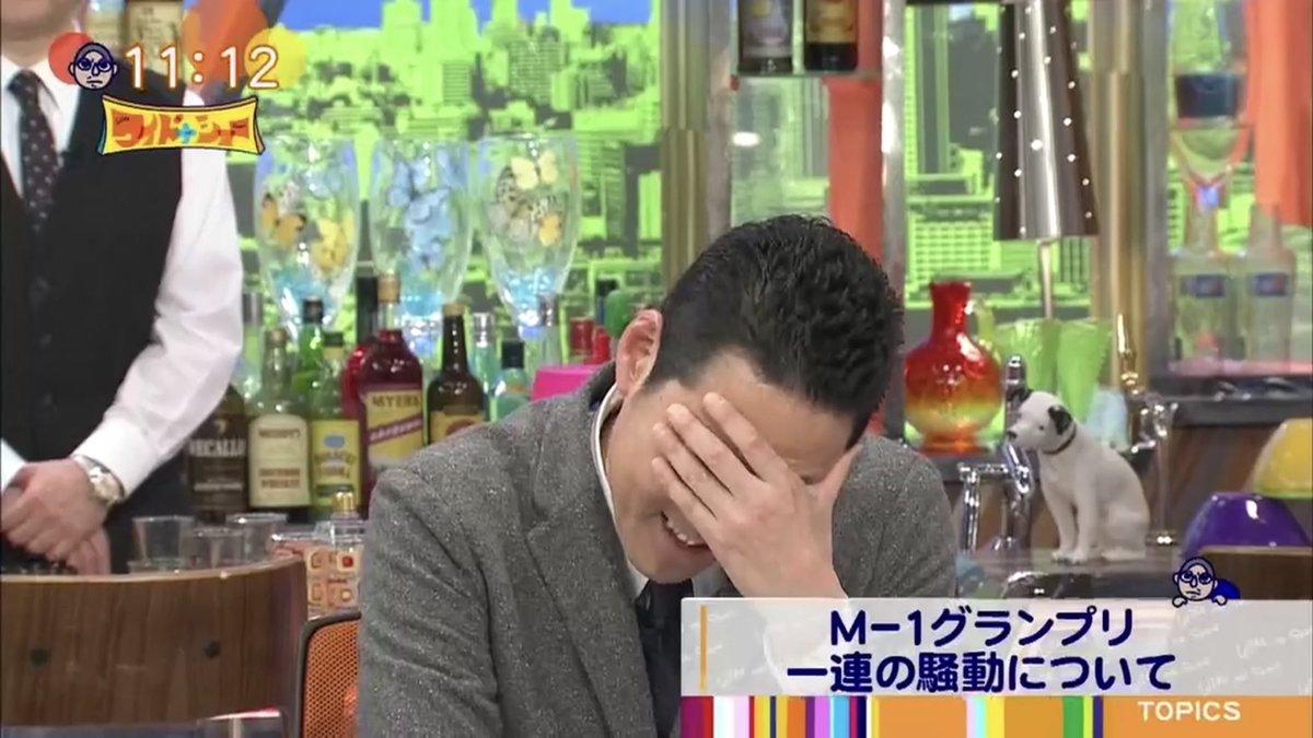 【悲報】松本「スーパーでサーモンは買わない」【共演NG 】